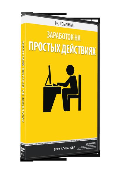 http://bizkurs.justclick.ru/media/content/bizkurs/cover.png